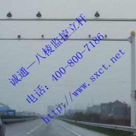 监控立杆、标志杆、信号灯杆、灯杆