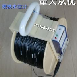 便携式水位计 400米水位测量 钻孔水位计 超细探头 促销