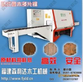 指接板多片锯/实木地板多片锯/复合板多片锯