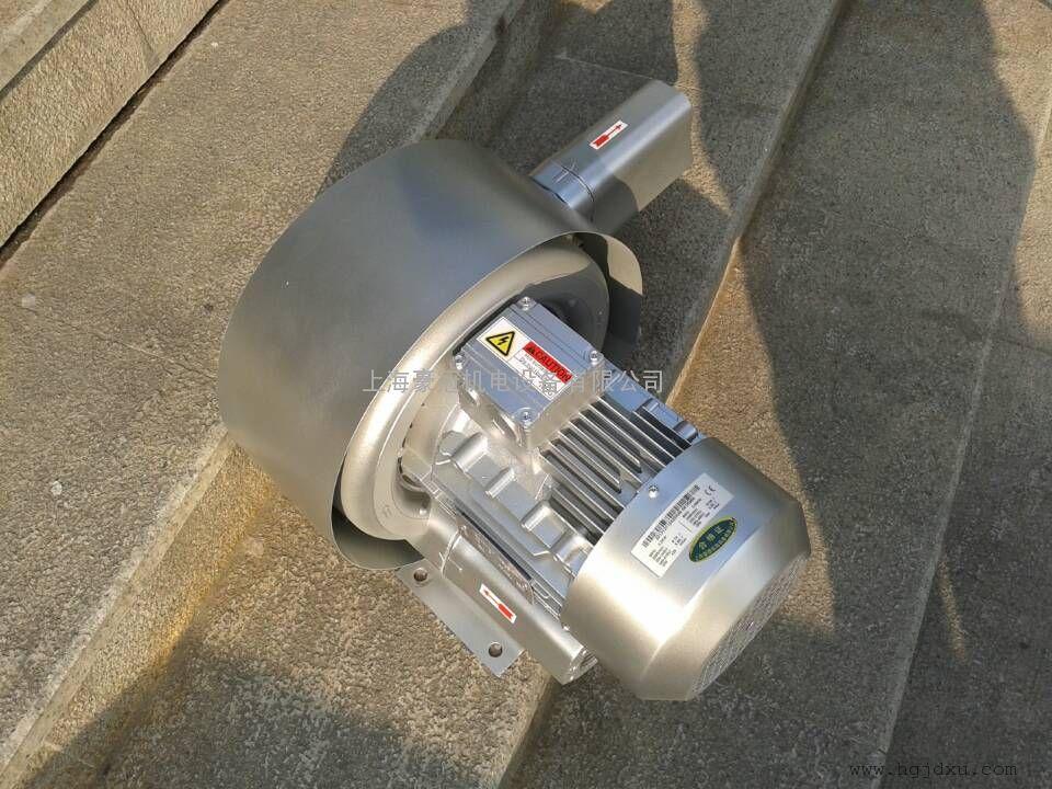 2, 漩涡气泵叶轮旋转方向必须与风扇罩壳上所标箭头方向一致.