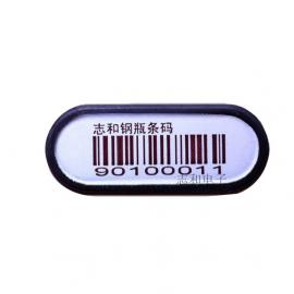 工业气瓶条码