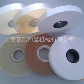 上海嘉歆OPP束带生产厂家 三层共挤薄膜带价格