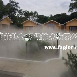 景观人造雾/人造雾设备生产厂家/专业造雾系统/景区造雾降温