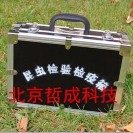 植保工具箱