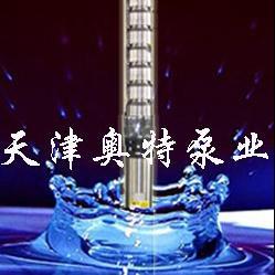 耐高温70度80度90度不锈钢潜水泵-不锈钢潜水泵价格