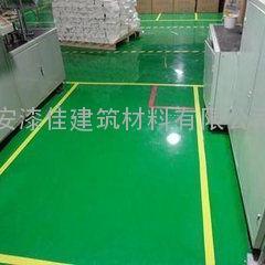 西安环氧地坪 防静电地坪 耐磨地坪 硬化地坪