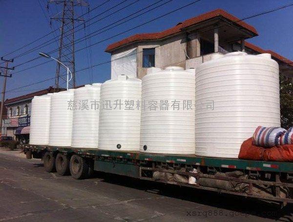 食品级塑料水箱全新塑料水桶生产厂家