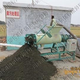 供应厂家直售固液分离机螺旋挤压式粪便脱水机