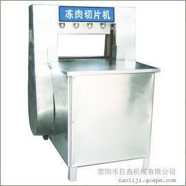 羊肉冻肉切片机安全可靠  高效率冻肉切片机