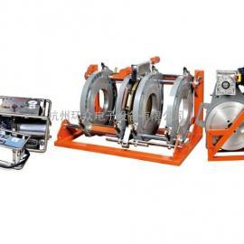 燃气PE管热熔焊接机、塑料PE管热熔焊接机