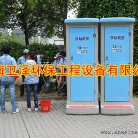 嘉兴流动厕所出租 湖州工地厕所租赁 绍兴移动厕所供应