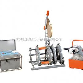 400全自动热熔PE管焊接机