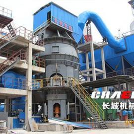 钢铁企业废渣时产30吨粉磨设备生产厂家