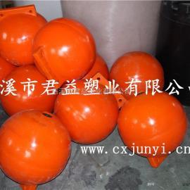 君益直径40公分塑料浮球