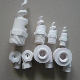 供应优质氧化铝陶瓷螺旋雾化喷嘴喷头