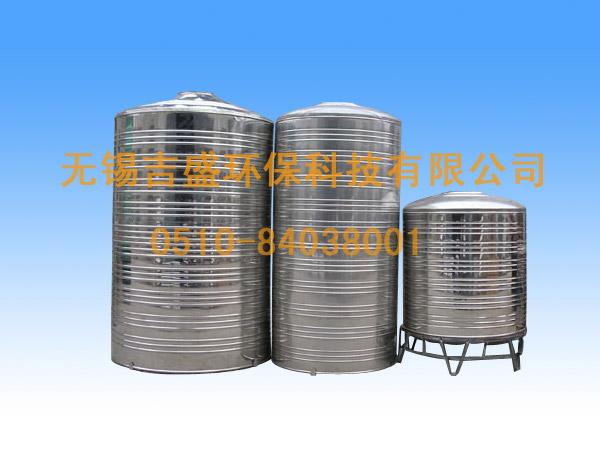 圆形保温水箱: 一、制造标准:国家建筑标准设计图集GB02S101 二、选用材质:SUS304系列、SUS316系列或SUS444系列 三、适用范围:热泵配套系统、太阳能配套系统、锅炉系统、热水工程等。 四、产品特点: 1、选材精良:内外胆均采用优质SUS304不锈钢板,含镍量8%以上,保证钢板永不生锈,防腐、耐用、成本低、使用寿命可达30年以上。 2、外形美观:安装方便、可随时增加容量或移动,清洗方便、有排污装置、不滋生真菌、沙虫及青苔。 3、工艺成熟:采用微电脑控制的全自动环缝及纵向脉冲焊接技术,保证