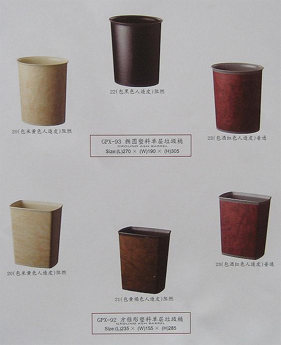 房间垃圾桶系列 13818809714