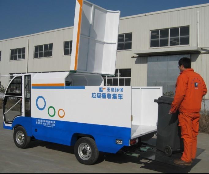 电动垃圾桶收集车