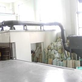 滑导电气槽加工除尘器