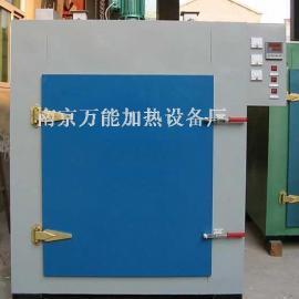 【低温烘箱】北京低温烤箱提升级别不升价格