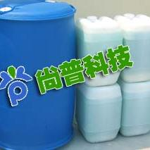 环保型专用铝材清洗剂