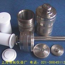 高压消解罐,不锈钢高压消解罐,高压反应釜