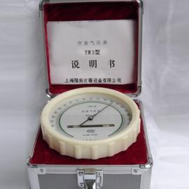 空盒气压表,优质空盒气压计批发