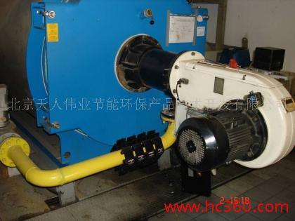 燃气锅炉节能器 分子能量激活器