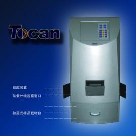 凝胶成像系统厂商,凝胶成像系统作用,上海凝胶成像