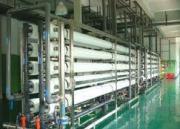 广东直饮水|反渗透纯水设备采购