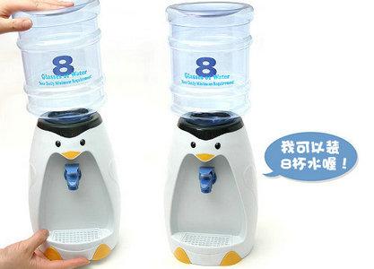 迷你饮水机水桶/2.5l水桶