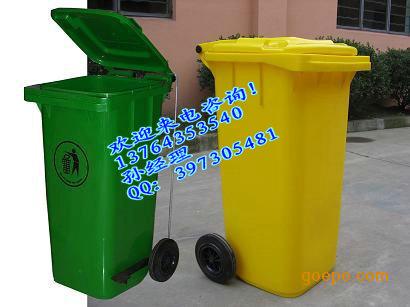 供应120l垃圾桶,塑料垃圾桶