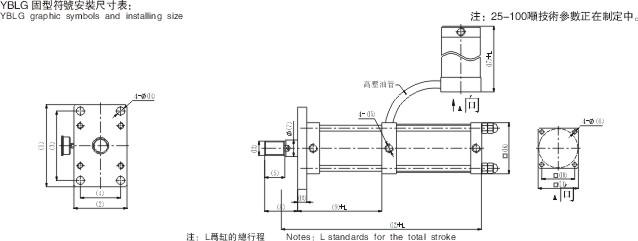 优点:增压缸集气动与液压技术于一体,纯气动工作,无需液压站,油压图片