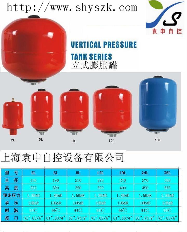 膨胀罐,压力罐,气压罐图片