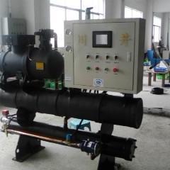 螺杆机组 大型螺杆式冷水机 中央空调制冷机组 螺杆式冰水机