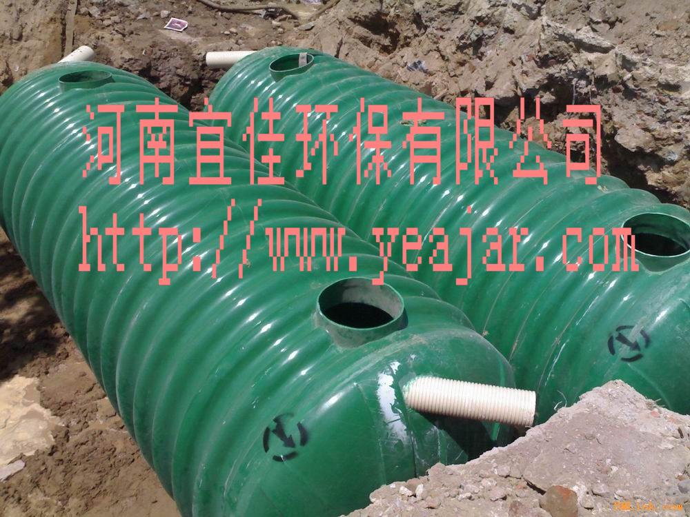 波纹玻璃钢化粪池-河南宜佳环保有限公司