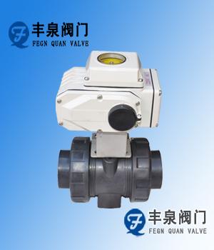 电动塑料球阀RPP,UPVC,PVDF