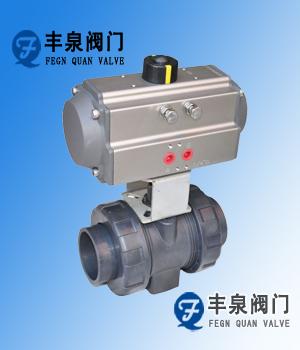 Q611F/Q611F-10S气动塑料球阀RPP,UPVC,PVDF