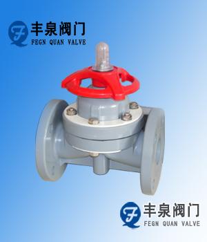 CPVC塑料防腐蚀隔膜阀G41F-10V