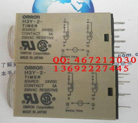 欧姆龙h3y-2时间继电器|时间继电器-时间继电器-定时