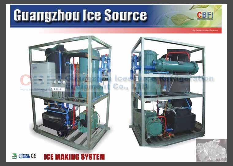 管冰机_日产5吨管冰机_管冰机 管冰机工作原理 价格