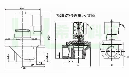 四、DMF-Z脉冲电磁阀结构图 五、DMF-Z脉冲电磁阀连接尺寸-DMF 图片