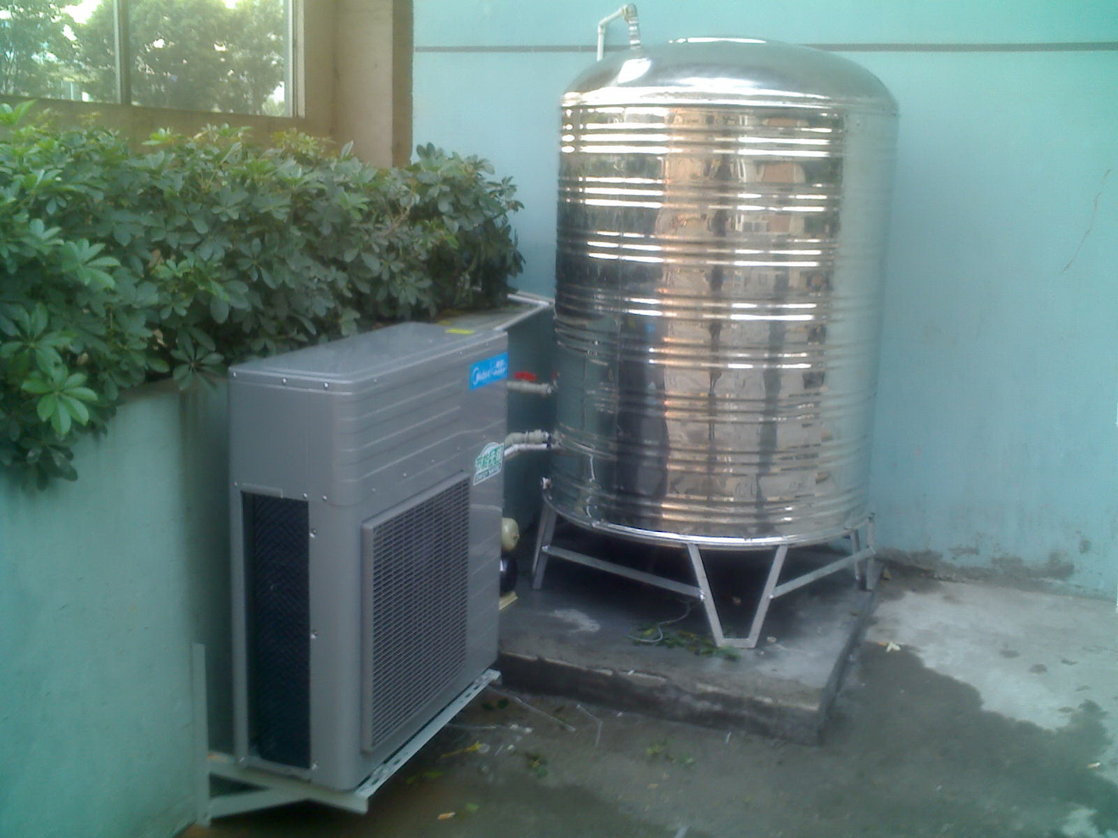 <b>南京空气源热水器价格_空气能热泵热水机电热水器_小型空气除湿器价格</b>