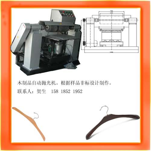 木制品自动抛光机