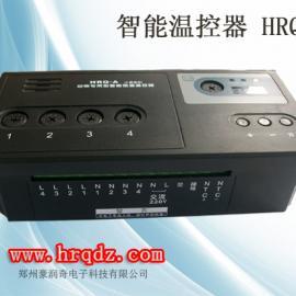 新型智能温控器