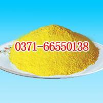 辽宁聚合氯化铝用途|忻州聚合氯化铝种类|聚合氯化铝28