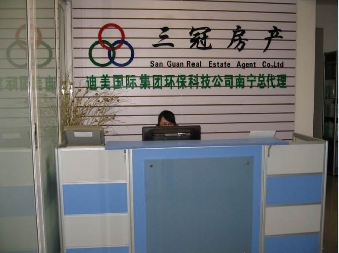 南宁室内装修污染检测治理