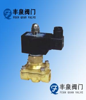 ZS系列水(热水)气三通电磁阀