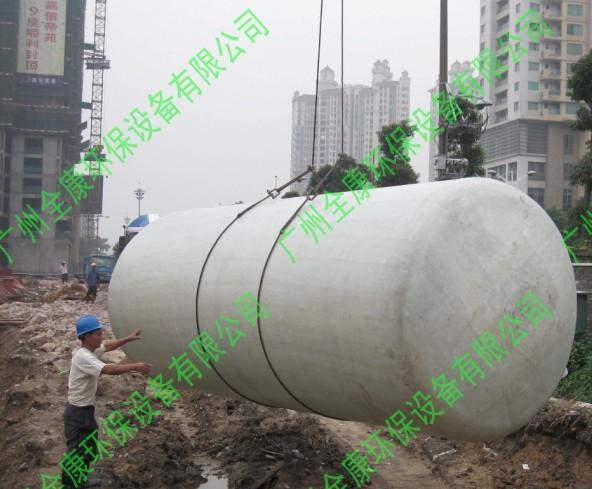 玻璃钢化粪池 -广州全康环保设备有限公司
