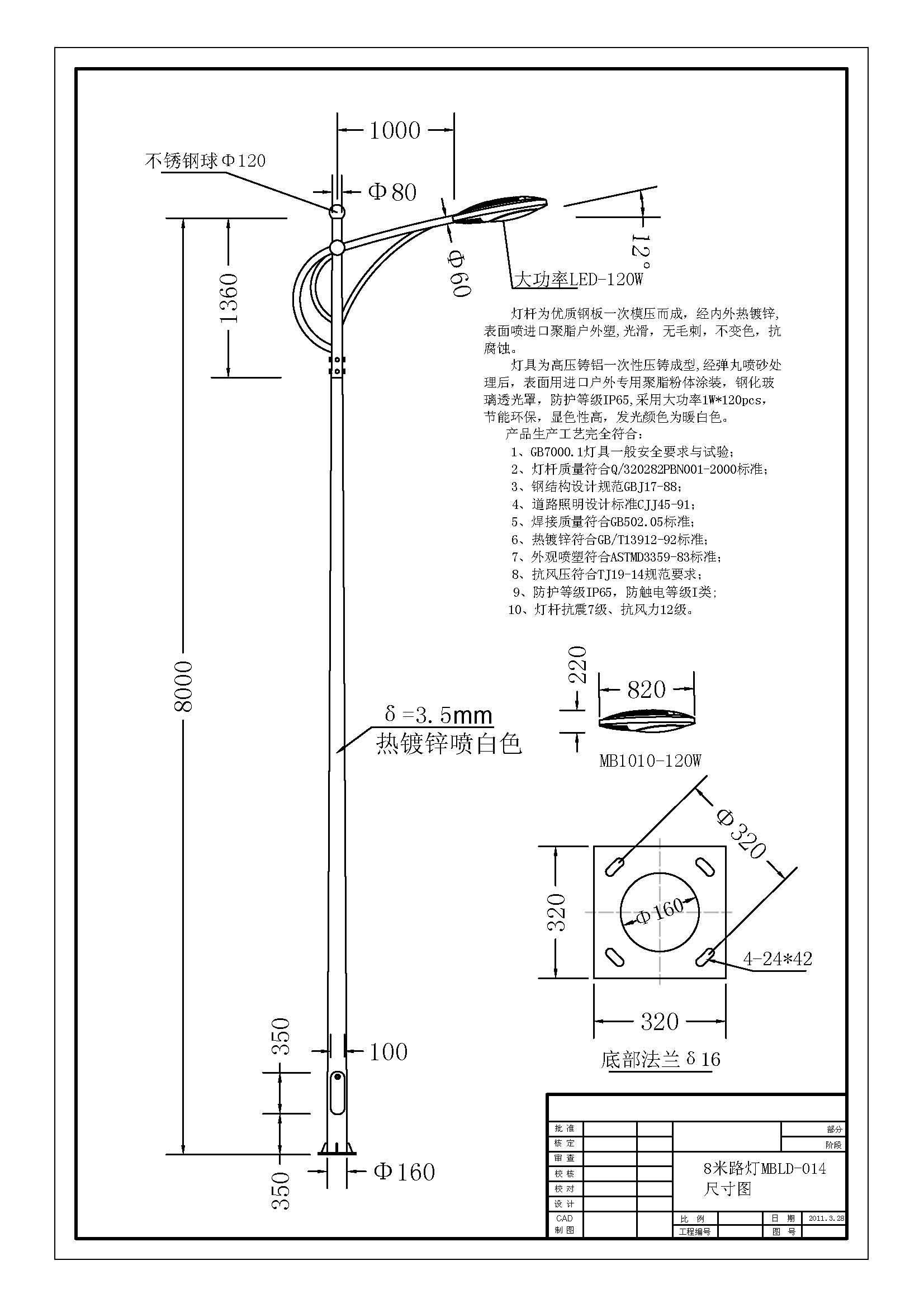 乐山三禾驾校科目2考场图_驾校路灯平面图_平面设计图